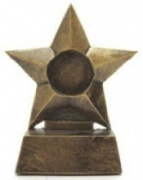 ПОБЕДА (звезда)  827  фигура литая