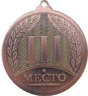 МЕДАЛЬ МD Rus523B